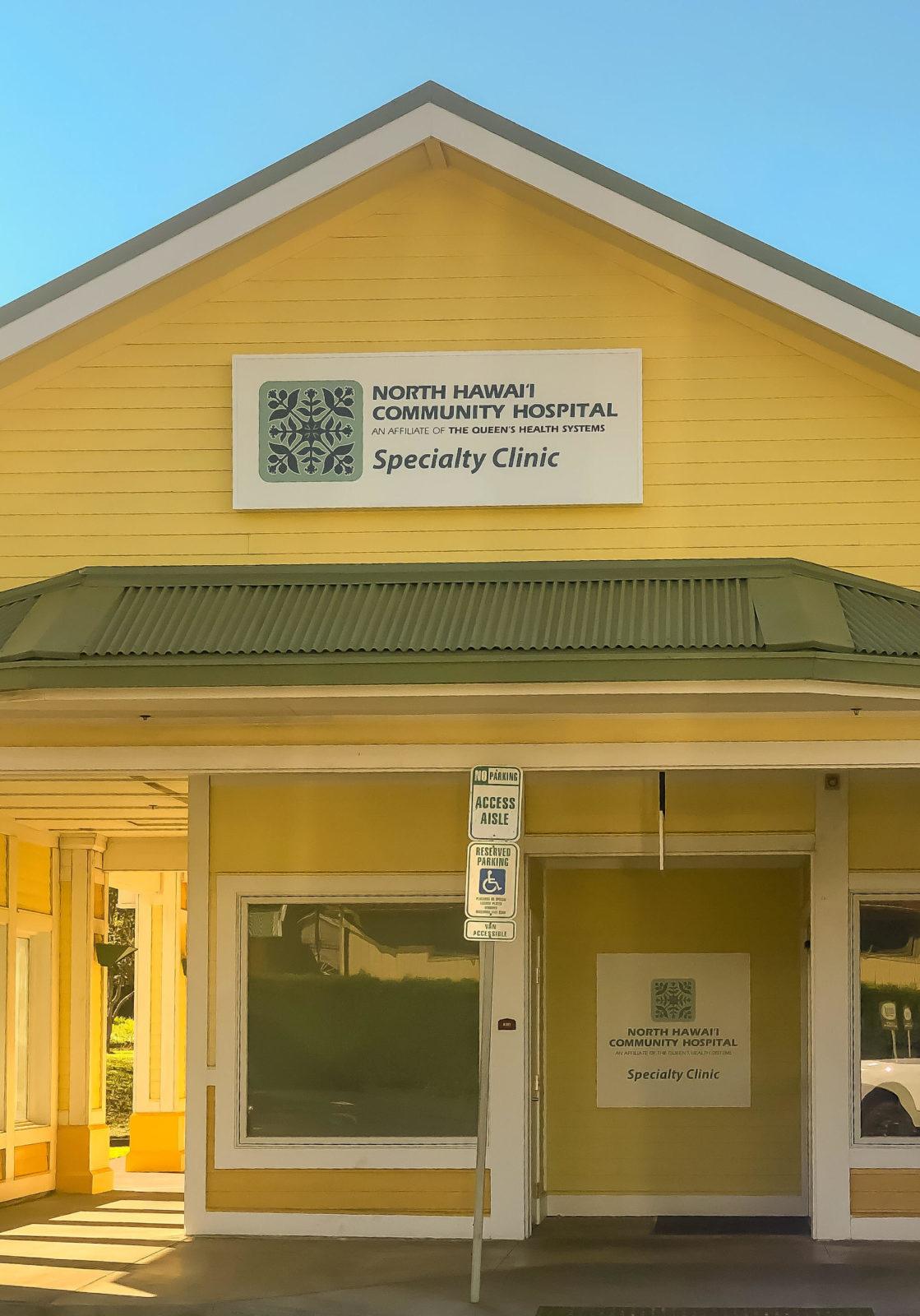 North Hawai I Community Hospital Island Orthopaedics